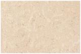 Пробковый пол Corkstyle ECO Cork Madeira creme замковый