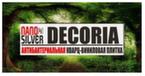 Decoria | Дэкория Виниловые полы