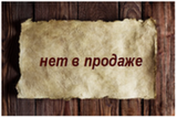 Плитка ПВХ ALPINE FLOOR Вишня ECO168-9 серия Classic