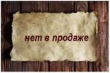 Ламинат Belfloor дуб янтарный Universal 8