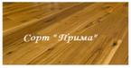 """Массивная доска лиственница сорт """"Прима"""" (Россия)"""