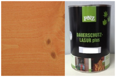 Масло PNZ цвет опята 2,5 л.