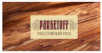 Parketoff/Паркетофф Германия